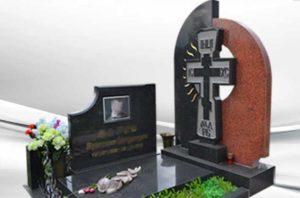 мемориальный комплекс на могиле в Саратове