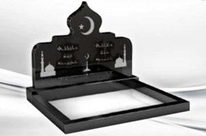 мусульманские памятники на могилу из гранита